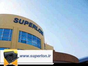SUPERLON FACTORY 300x225 SUPERLON FACTORY