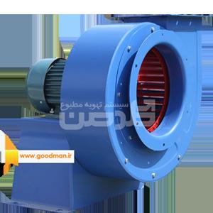 centrifugal fan exhaust fan goldman2 هواکش های سانتریفیوژ